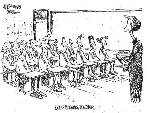 παιδαγωγός έφηβοι